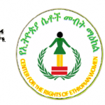 2nd Annual International Ethiopian Women Conference – Press Release