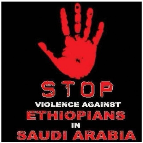 Stop Violence against Ethiopians in Saudi Arabia