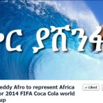 Ethiopia – Show your support to Teddy Afro's selection by Coca Cola for the 2014 FIFA World Cup