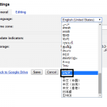 How To Enable Amharic In Google Docs, And Why It Matters to Ethiopian Bloggers