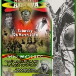 ፻፳ኛው የ አድዋ ድል በዓል በስዊዘርላንድ – 120th anniversary of the battle of Adwa celebrated by Ethiopians in Switzerland
