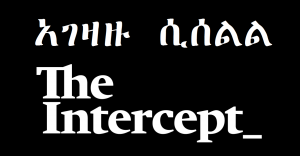 the intercept - logo-rectangle