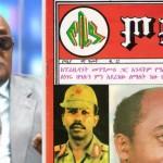 Veteran Journalist Mulugeta Lulle dies at age 75