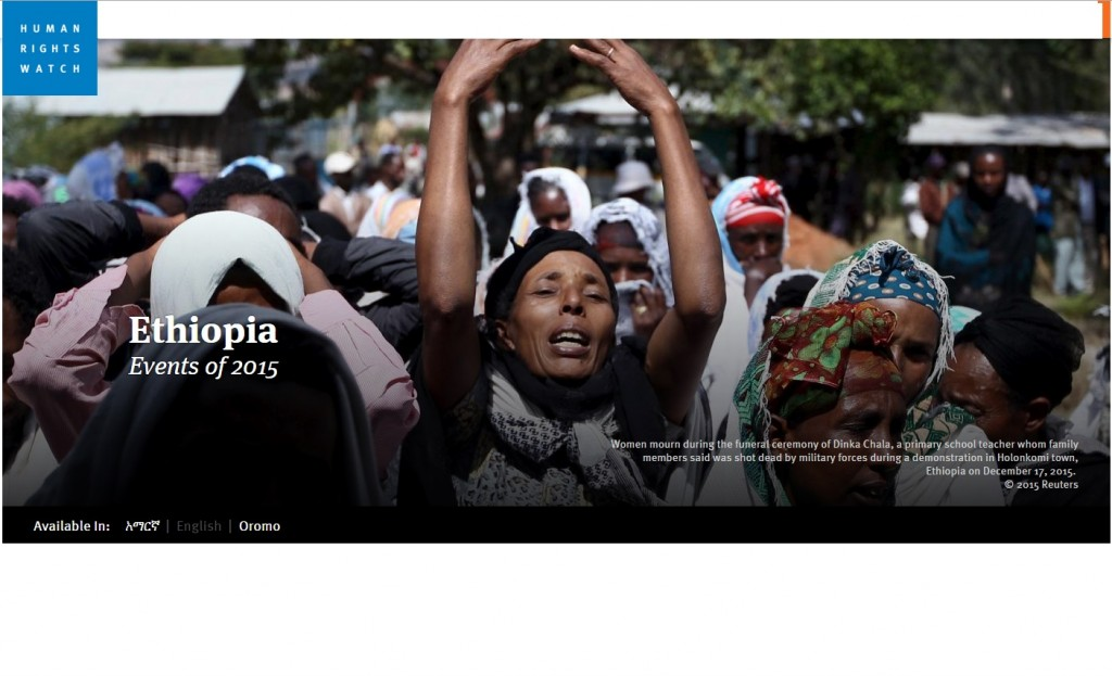 Human Rights Watch Ethiopia 2015